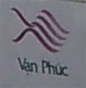 01103200_CP-VAN-PHUC